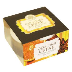 Saharny-skrab-Apelsin-s-korizey