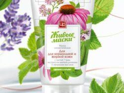 maska-s-pastoj-7-trav-ekstraktom-cvetkov-romashki-i-efirnymi-maslami