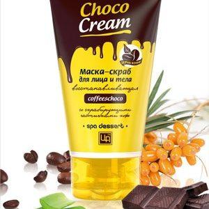 maska-skrab-dlya-lica-i-tela-iz-serii-choco-cream