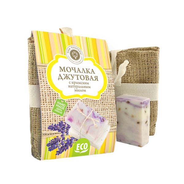 mochalka-lavandoy