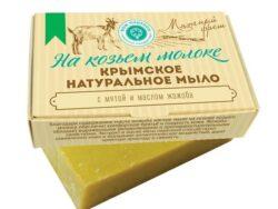 myatnyj-fresh