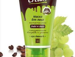 pitatelnaya-maska-dlya-lica-iz-serii-choco-cream