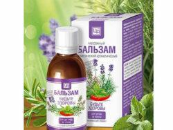 budte-zdorovy-aromabalzam-pri-bolyakh-i-vospaleniyakh-v-myshcakh-sustavakh-pozvonochnike