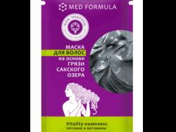 maska-dlya_volos_pitanie
