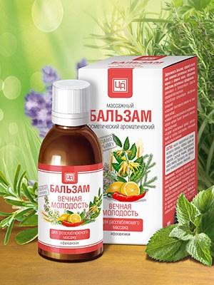 vechnaya-molodost-aromabalzam-dlya-intimnoj-aromaterapii