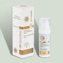 Дневной увлажняющий для чувствительной кожи Cremissimo Collection с гиалуроновой кислотой