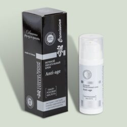 Ночной питательный крем Cremissimo Collection с гиалуроновой кислотой