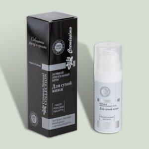 Ночной питательный крем для сухой кожи