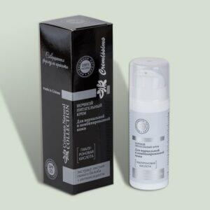 Ночной питательный крем для нормальной и комбинированной кожи