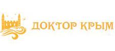 ДОКТОР КРЫМ-Симферополь