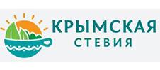 Крымская стевия